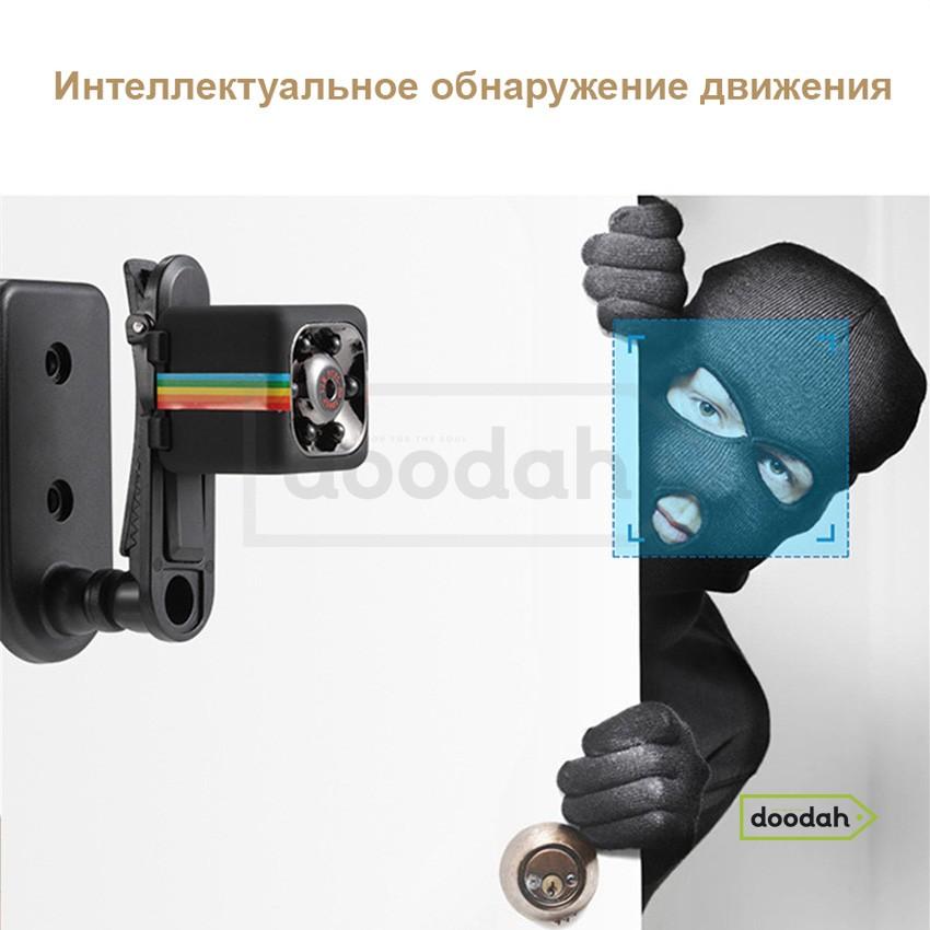 Мини экшн-камера видеорегистратор - DV SQ11