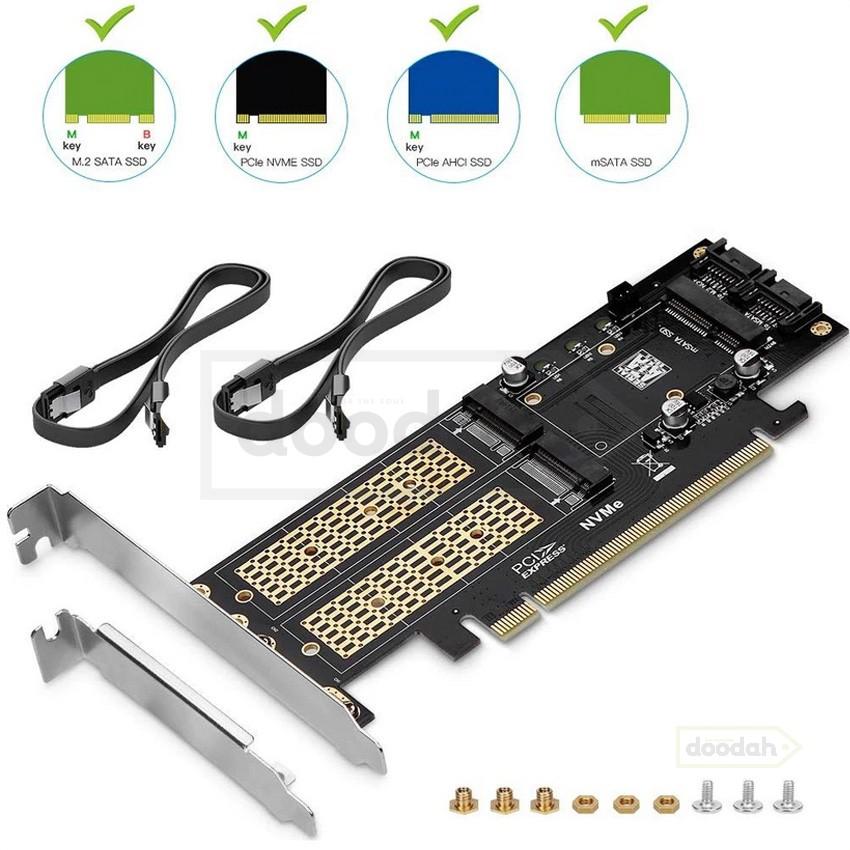 Адаптер PCIe 16X - Onvian M.2 NVMe NGFF 3 в 1 (Sata III, NGFF, mSATA, SSD / HDD, M.2 NVME, Melo III) + 2 SATA кабеля