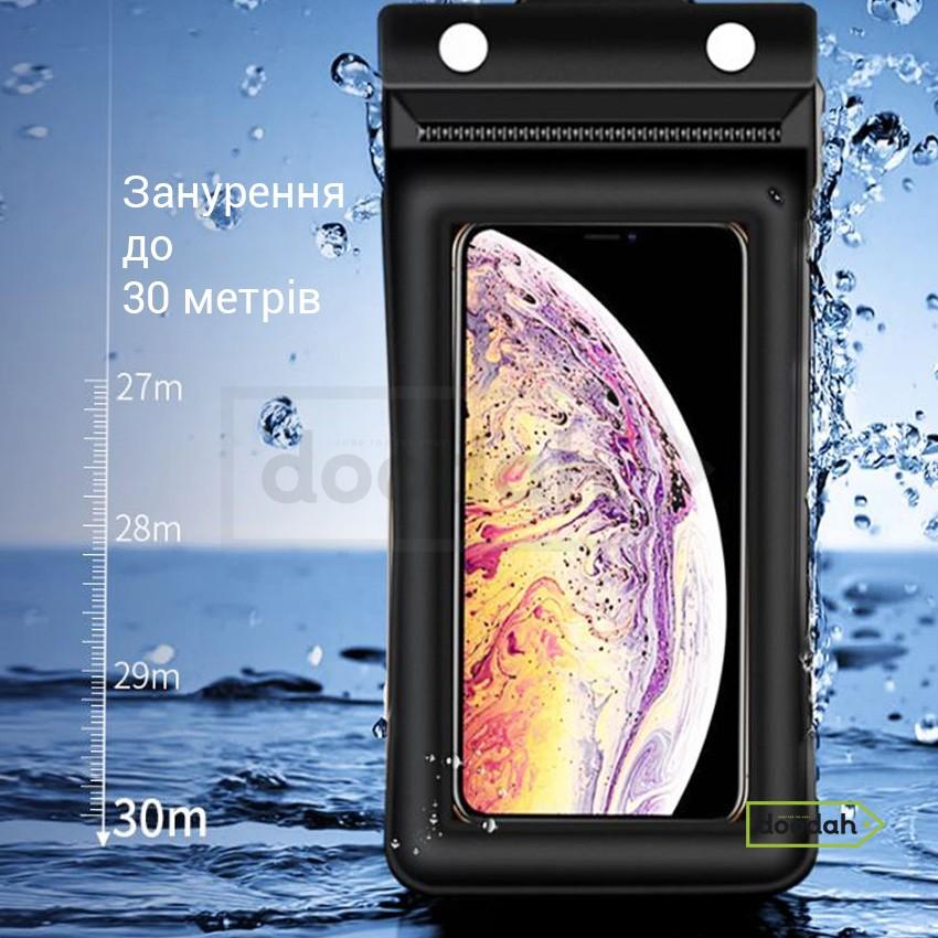 Водонепроникний чохол для телефону для підводної зйомки - Essager FT-2 Black