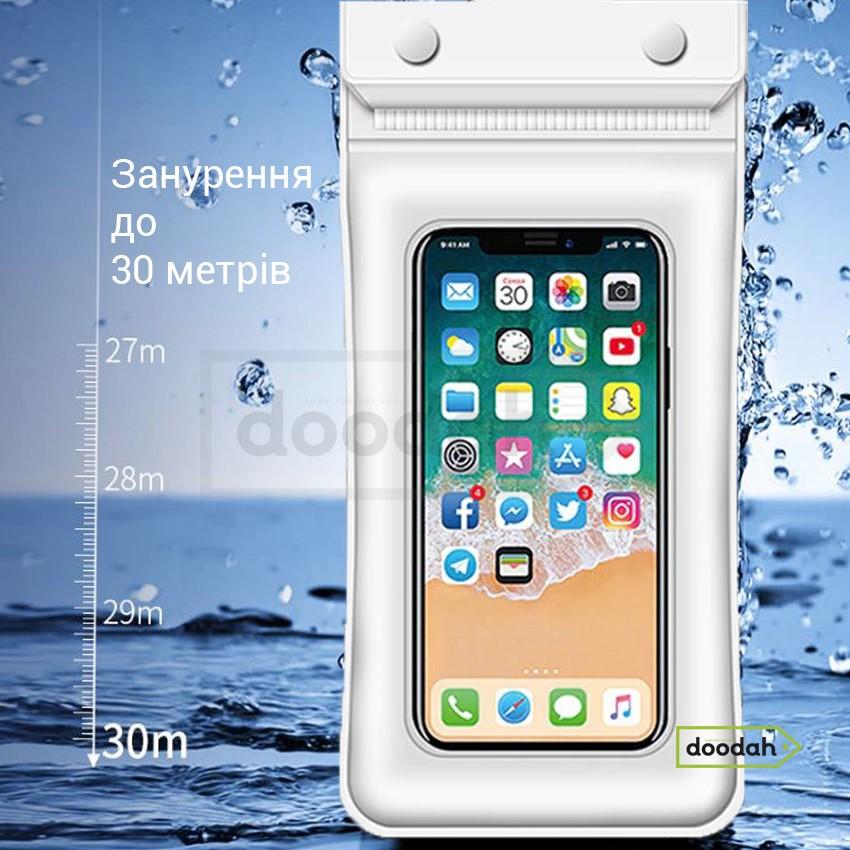Водонепроникний чохол для телефону для підводної зйомки - Essager FT-2 White
